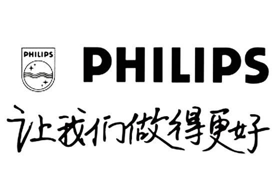 驰骋国内外经典广告语赏析解读_北京视频制作|北京片